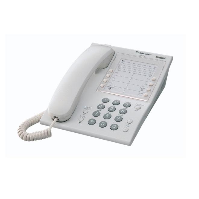 Panasonic KX-T7710 SLT Telephone only £29 35 | Extera Direct