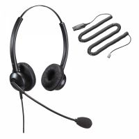 Unbranded Entry Level Double Ear Noise Cancelling Call Centre Headset With HIS